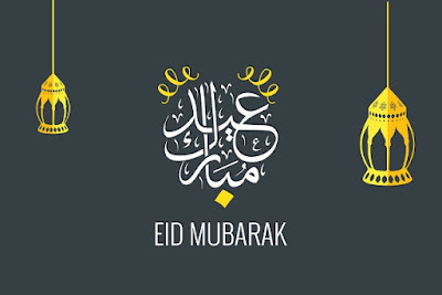 eid mubarak messages for loved ones