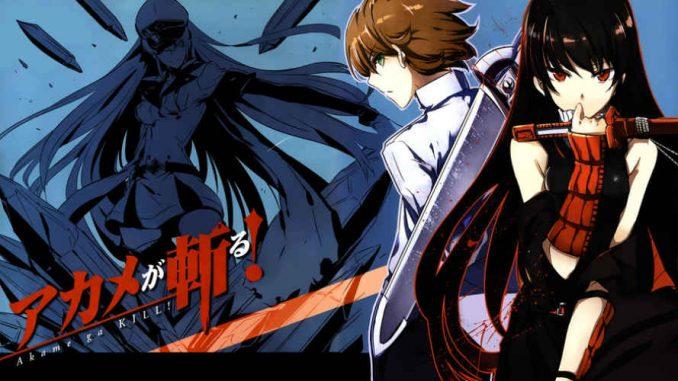 Di dunia penuh dengan kejahatan, Tatsumi pergi ke kota untuk mendapatkan uang guna desanya yang kelaparan, dan ia menemukan sebuah dunia korupsi yang tak terbayangkan, semua menyebar dari Perdana Menteri bejat yang mengontrol Kaisar.