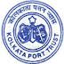 Kolkata Port Trust (KoPT) Commander Vacancy Post Recruitment