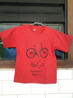 Kaos Anak muslim murah, Jual Kaos Anak muslim