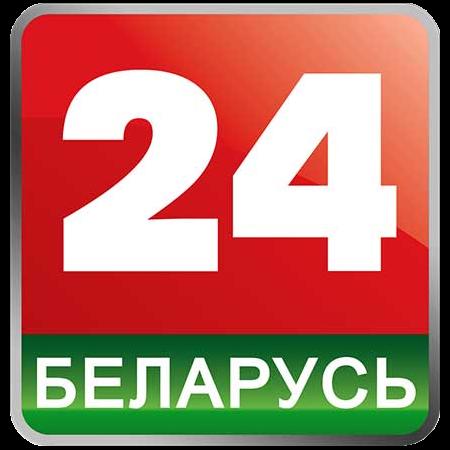 logo Belarus TV