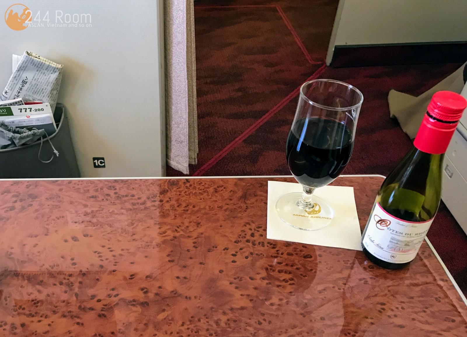 JAL-domestic-firstclass-drink