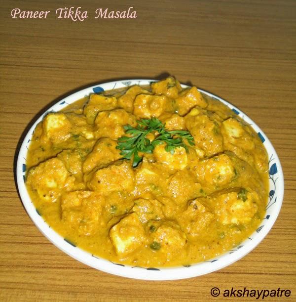 ready to serve paneer tikka masala