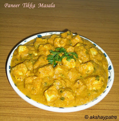 ready to serve paneer tikka masala