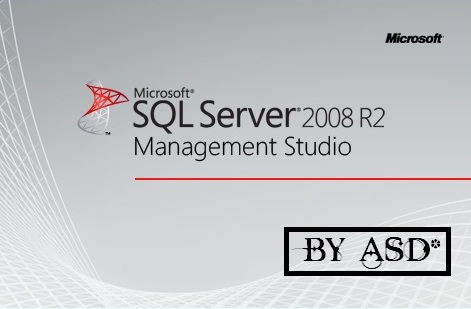 Visualizando la interfaz del SQL Server 2008