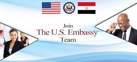 إعلان وظائف السفاره الامريكيه بالقاهره والتقديم عبر الانترنت حتى 9/10/2016