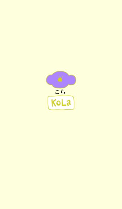 KOLA tsuki - JPN 6