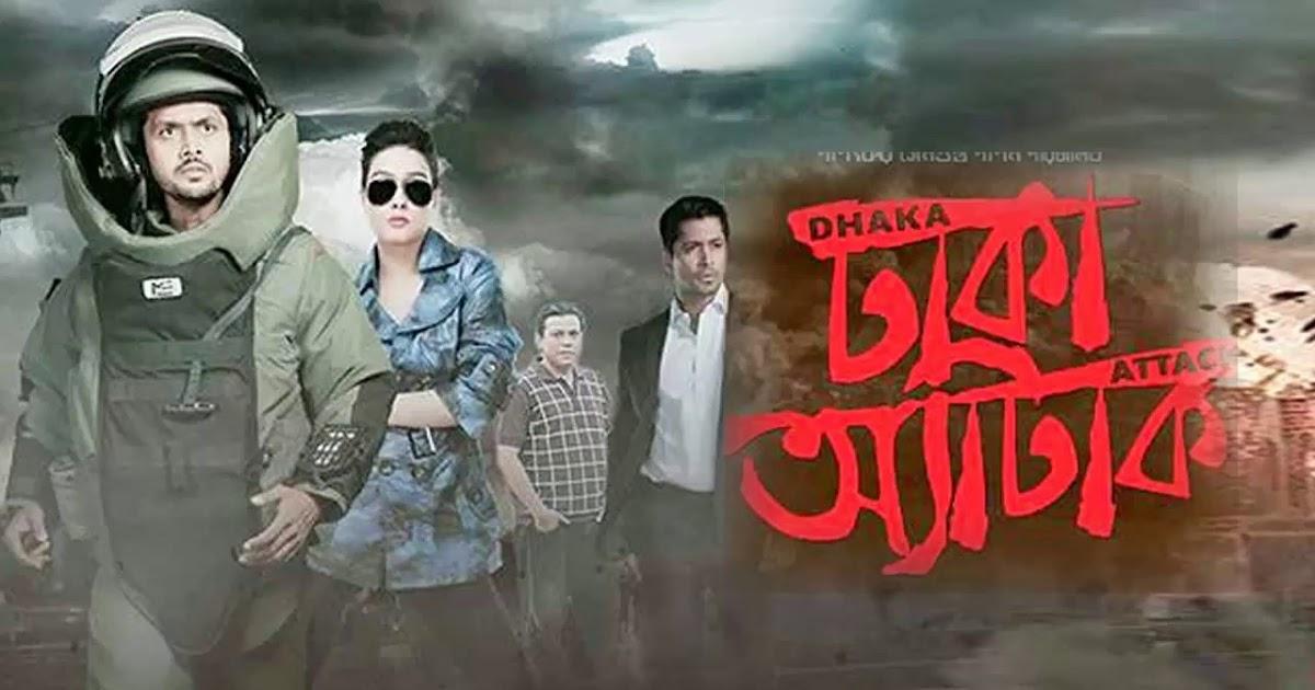 Dhaka Attack 2017 Bangla Full Movie Hd Download - The -3054