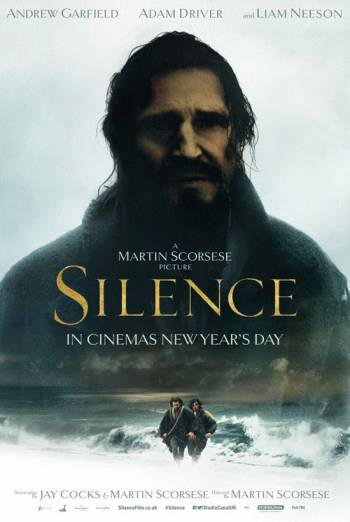 Silence (2016) HDCAM ταινιες online seires oipeirates greek subs