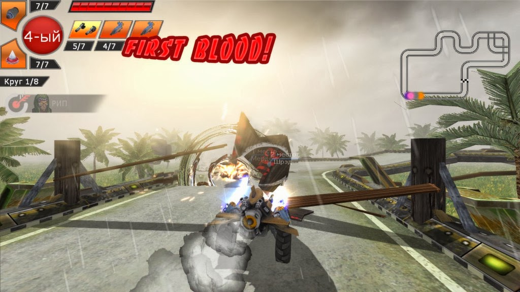Motor Rock Game Free Download For Pc
