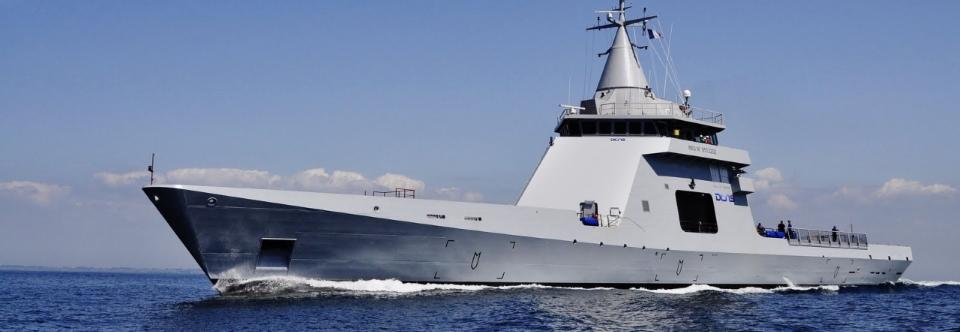 ВМС Аргентини ввели в експлуатацію OPV Bouchard