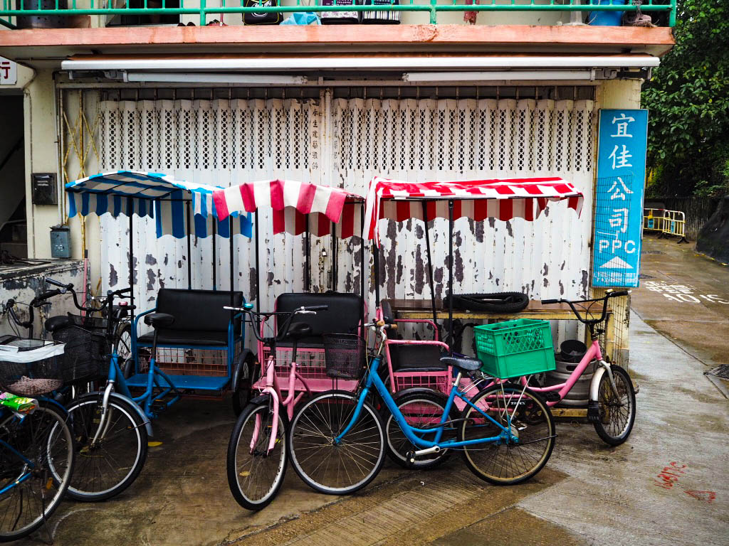 Rickshaws on Peng Chau island, Hong Kong