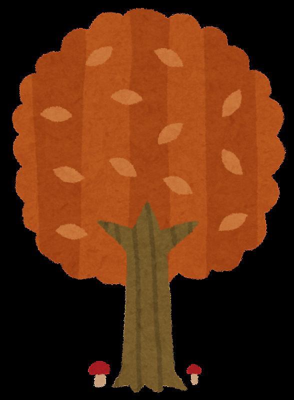 秋の木のイラスト かわいいフリー素材集 いらすとや