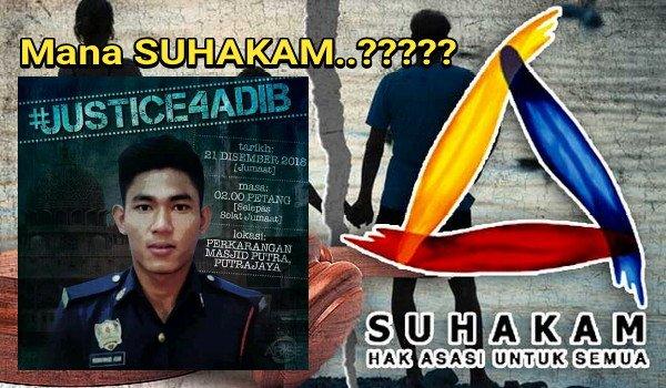 Mana SUHAKAM..????? #Justice4Adib