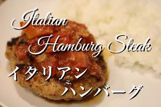 http://itisapieceofcake2011.blogspot.com/2016/05/how-to-make-italian-hamburg-steak-with.html