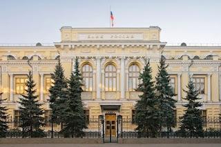 Банк России предложил основные направления развития финансового рынка на ближайшие три года