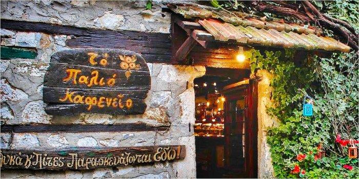 Tradizionale kafenio ouzeri Atene