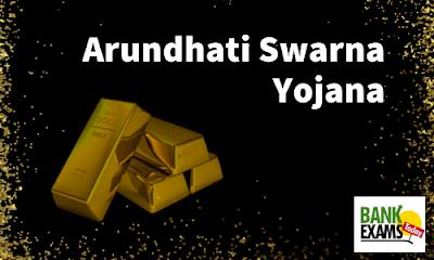Arundhati Swarna Yojana: Key Facts