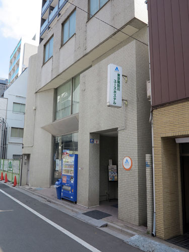 Sumidagawa Youth Hostel Asakusabashi Tokyo Japan
