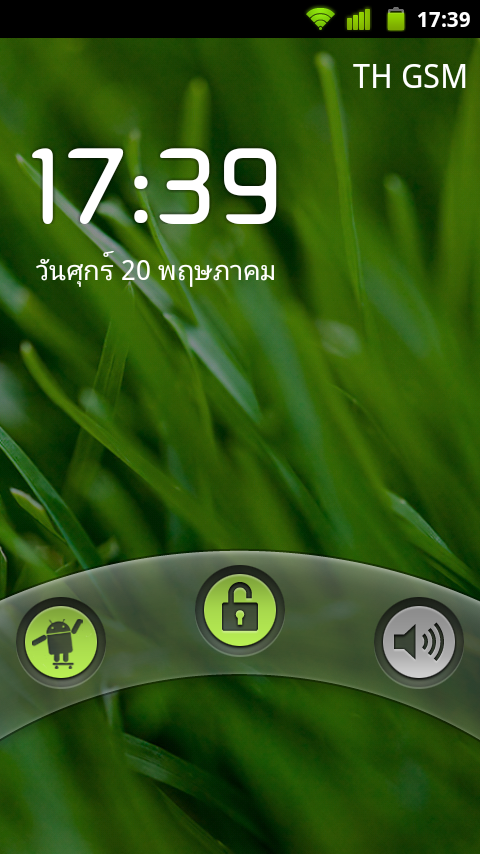 androidiani openrecovery 3.3