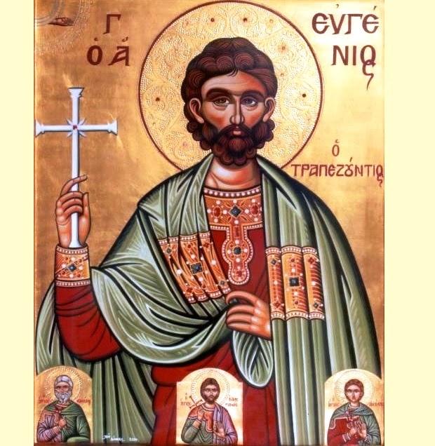 Άγιος Ευγένιος ο Τραπεζούντιος: Από την ιστορία στη σημειολογία του προτύπου