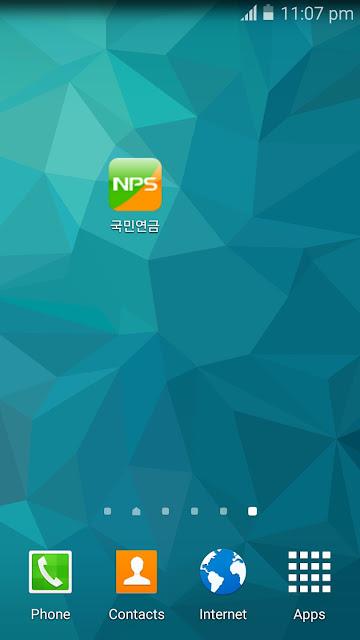 How to Check your Kukmin Contribution via NPS Kukmin App