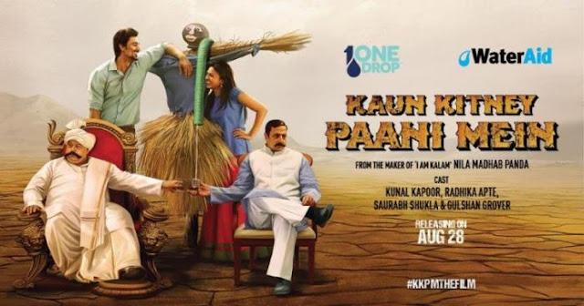 'Kaun Kitne Paani Mein' Movie Premier on Zee Cinema HD Tv Channel Wiki Full Detail