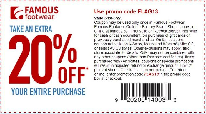 Justin discount boots coupons