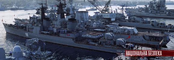 Обставини втрати Україною управління над ЧФ СРСР, поділ флоту та ознаки розкрадання – звіт ТСК