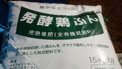 緑色のパッケージのケイフン
