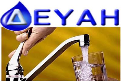 ΠΡΟΣΟΧΗ: Διακοπή νερού την Παρασκευή στην Ηγουμενίτσα