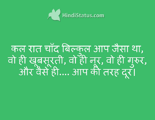 Moon was Like You - HindiStatus
