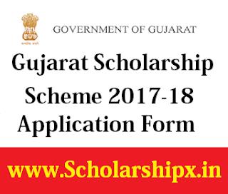 Gujarat Scholarship 2017-18