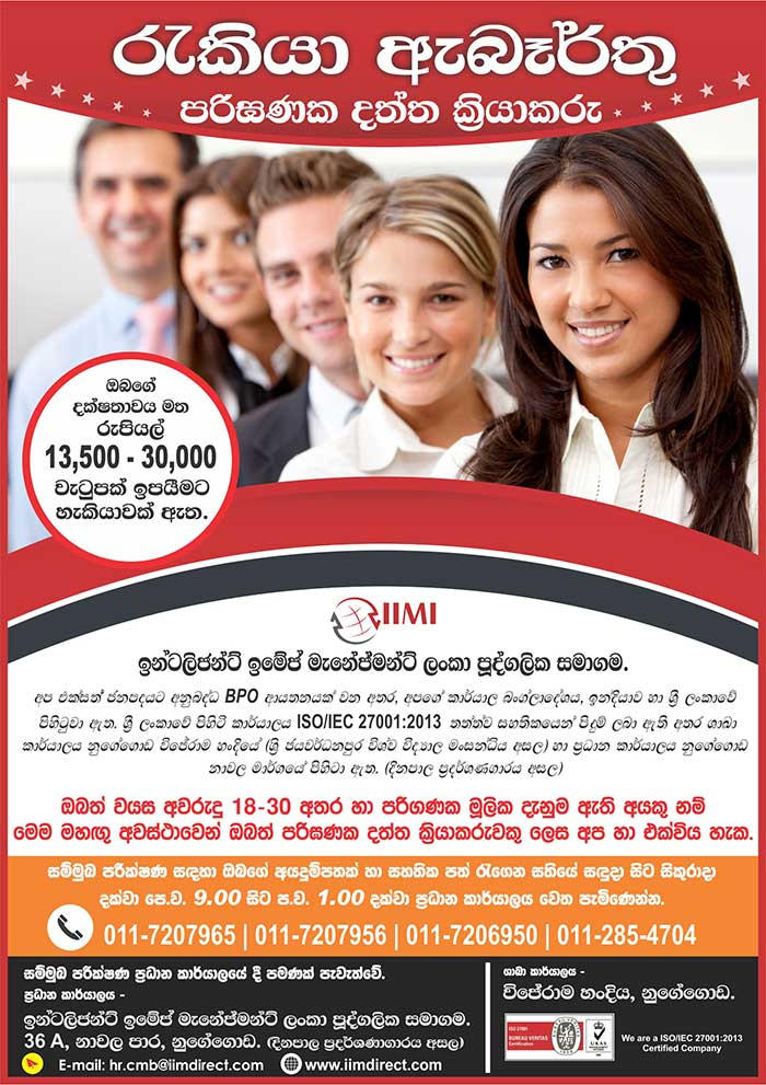 Vacancies for school leavers for Data Processing/Analyzing-office in Nugegoda