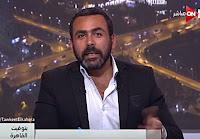 برنامج بتوقيت القاهرة حلقة السبت 9-9-2017 مع يوسف الحسينى و مناقشة حول إدعاءات منظمة هيومن رايتس ضد مصر مع سعيد عبدالحافظ