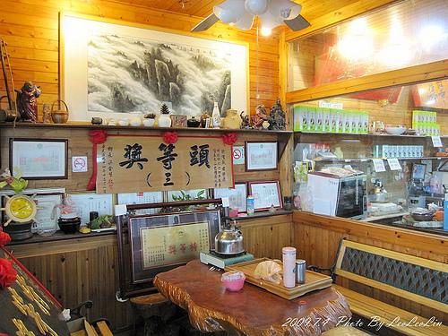 新北坪林北宜公路餐廳 隆泉軒茶莊~是餐廳也賣茶葉