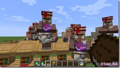 Minecraft 司書 取引