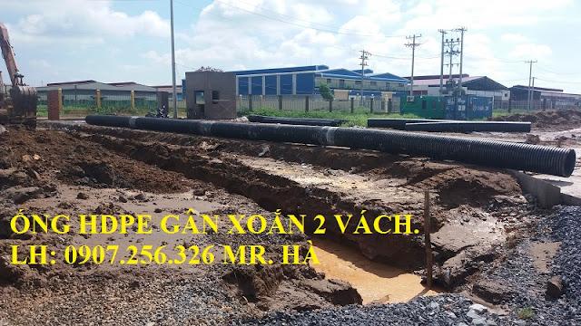 http://tamlotsangiare.blogspot.com/2016/07/ong-hdpe-gan-xoan-2-vach.html