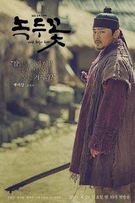 Biodata Terbaru Pemain Drama The Nokdu Flower4