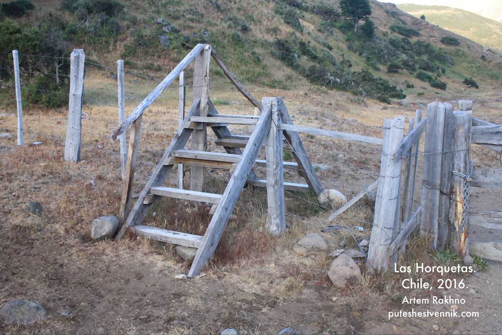Деревянная лестница через забор