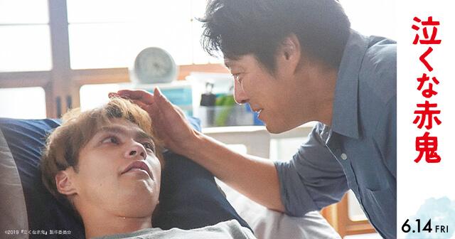Don't Cry, Mr. Ogre - Atsushi Kaneshige