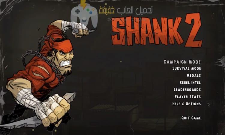 تحميل لعبة Shank 2 برابط مباشر وحجم صغير