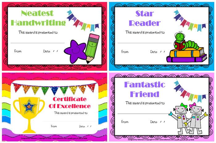شهادات بالإنكليزية للاطفال المميزين cutest English certificates for outstanding students