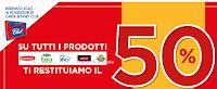 Logo Bennet restituisce in buoni sconto il 50% di quanto speso nei suoi prodotti