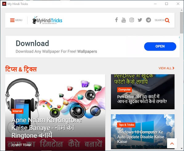 desktop-web-app-kaise-banaye