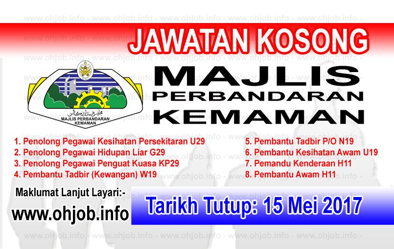 Jawatan Kerja Kosong MPK - Majlis Perbandaran Kemaman logo www.ohjob.info mei 2017