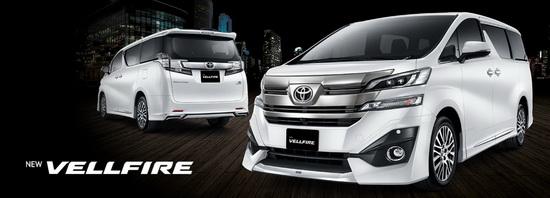 Spesifikasi Mesin Toyota Vellfire Tahun 2017
