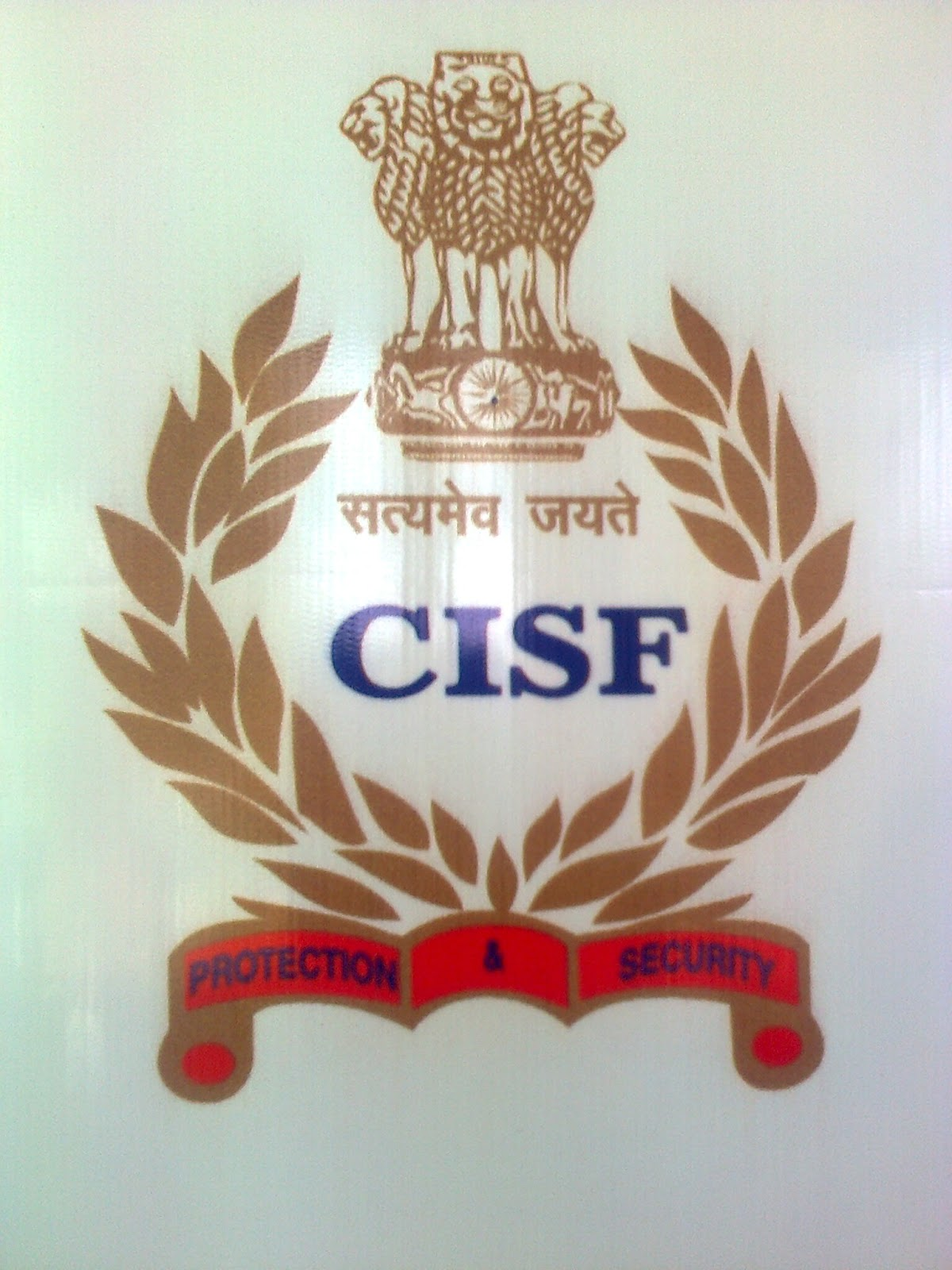 CISF 1654 CONSTABLE DRIVER DOWNLOAD