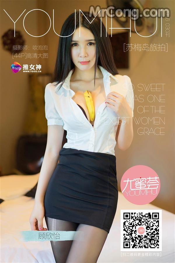 TGOD 2016-08-16: Người mẫu Gu Xinyi (顾欣怡) (45 ảnh)