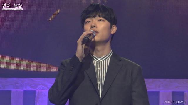 Ryu Jun Yeol Pamer Suara Merdu di Jumpa Fans